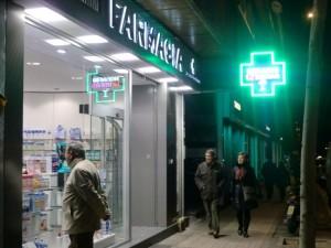 Suspenden convenio laboral porque no estuvieron representadas las farmacias