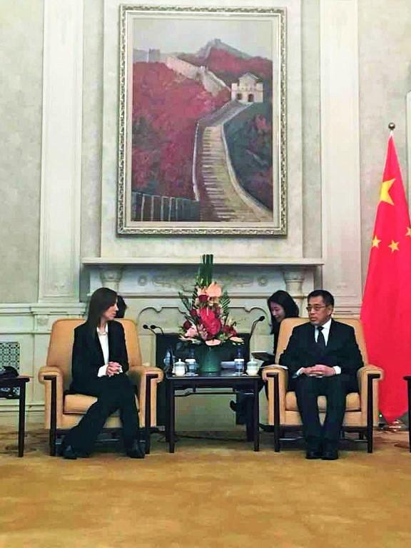 Vidal - Gira China 3