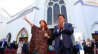 Cristina Kirchner y Espinoza